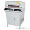 Mesin Pemotong Kertas Otomatis  medium